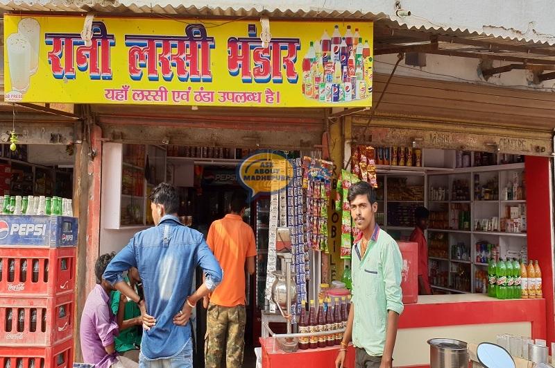 Rani Lassi Bhandar - Ask About Madhepura