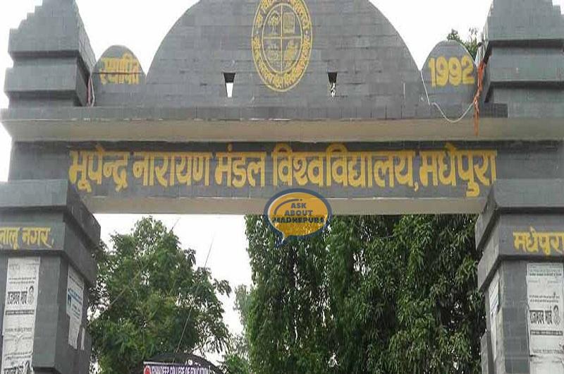 Bhupendra Narayan Mandal.. - Ask About Madhepura