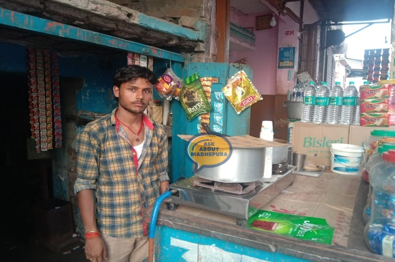 Bhushan Tea Stall - Ask About Madhepura