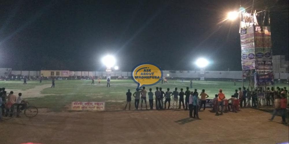 B.N. Mandal Stadium - Ask About Madhepura