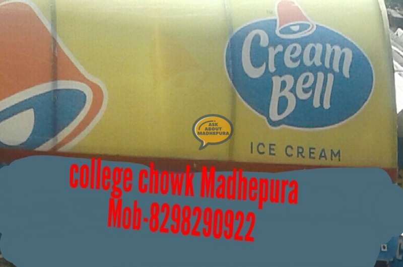 Cream Bell - Ask About Madhepura