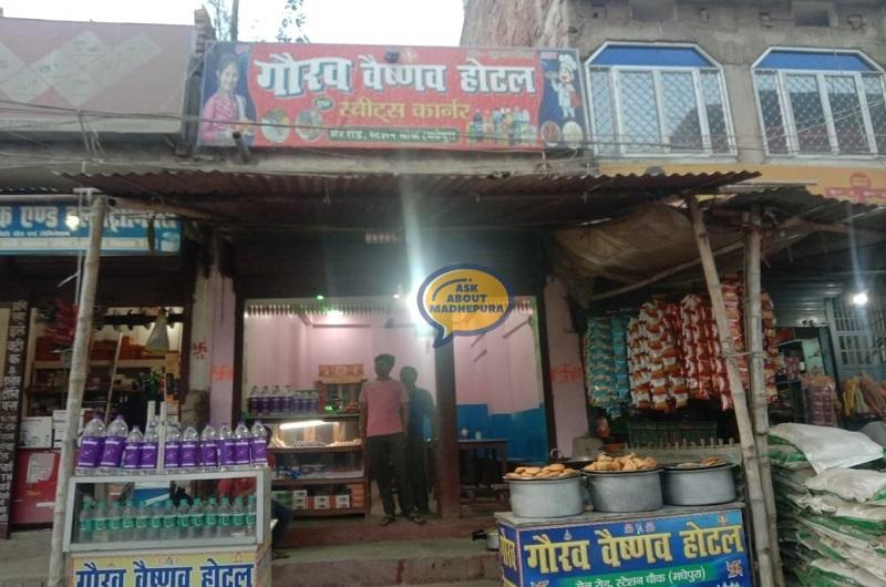 Gaurav Vaishnav Hotel - Ask About Madhepura