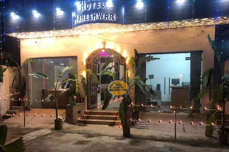 Hotel Maheshwari - Ask About Madhepura