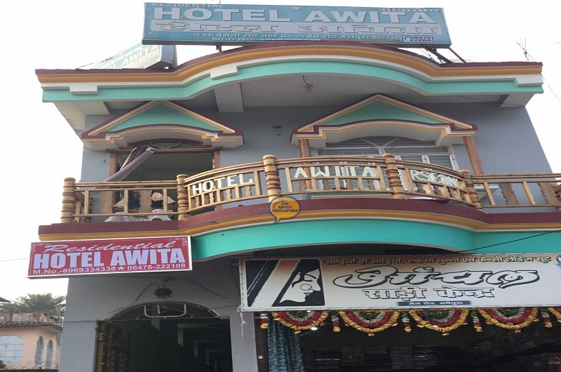 Hotel Awita - Ask About Madhepura