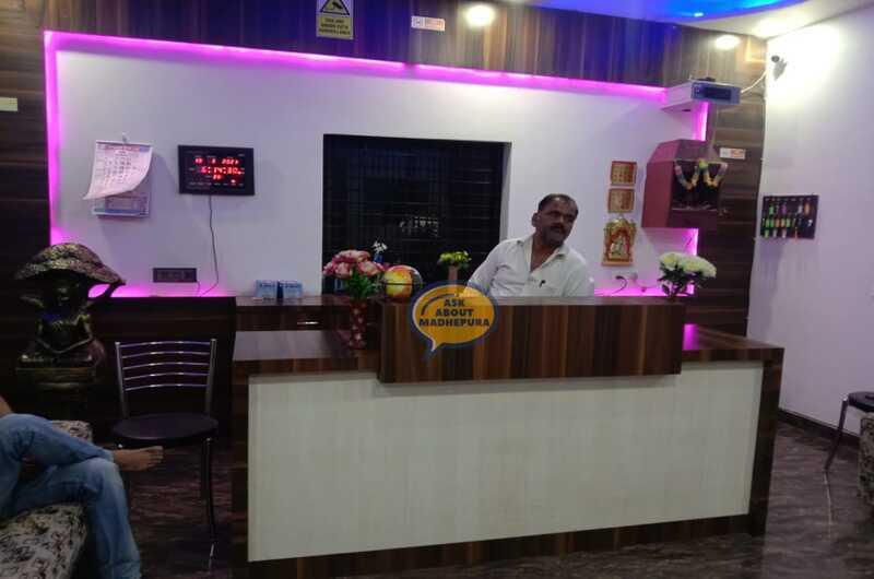Hotel Hemchandra Palace - Ask About Madhepura