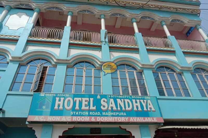 Hotel Sandhya - Ask About Madhepura