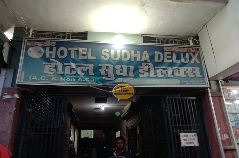 Hotel Sudha Deluxe - Ask About Madhepura