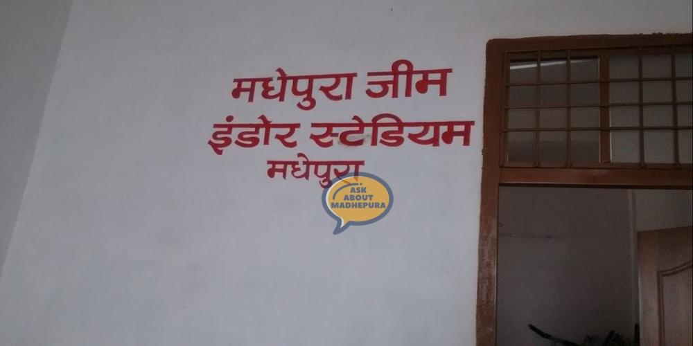 Indoor Stadium - Ask About Madhepura