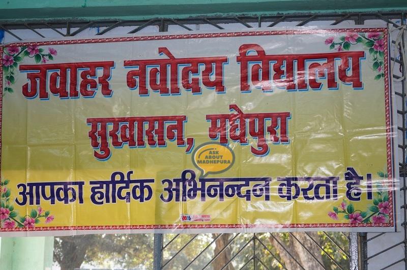 Jawahar Navodaya Vidyala.. - Ask About Madhepura