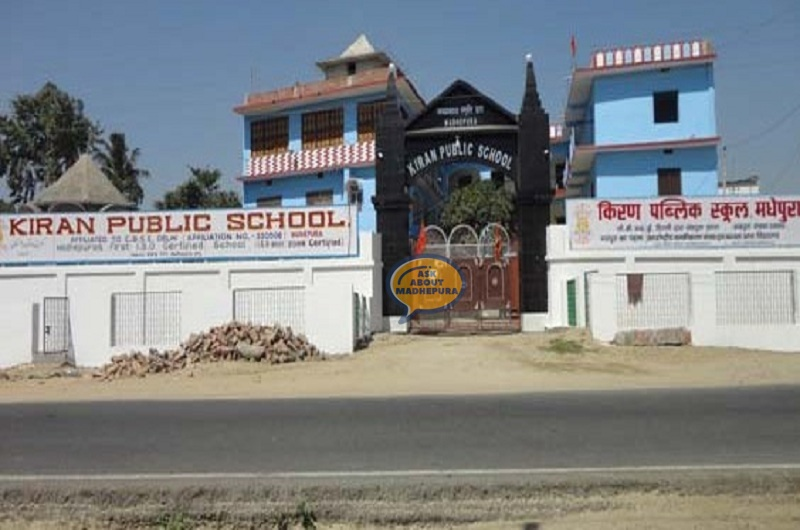 Kiran Public School - Ask About Madhepura