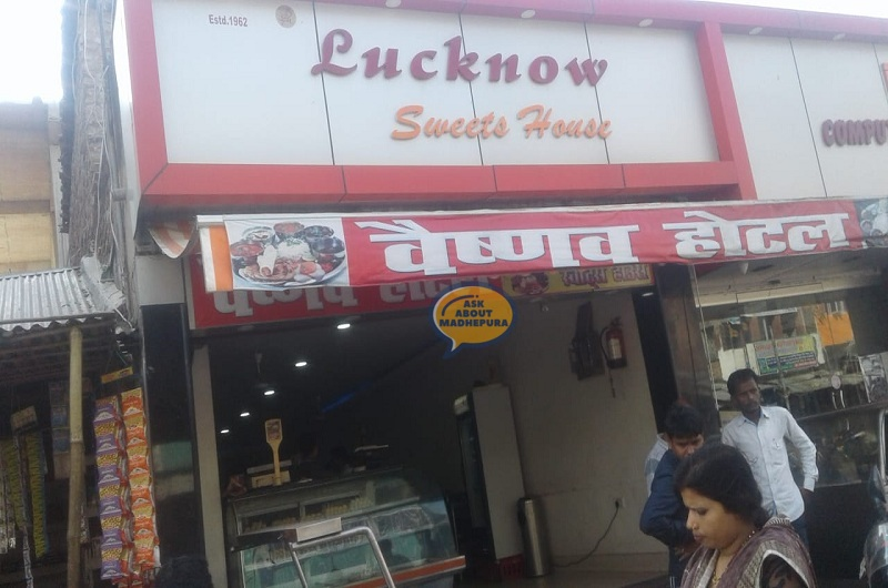 Lucknow Sweets House - Ask About Madhepura
