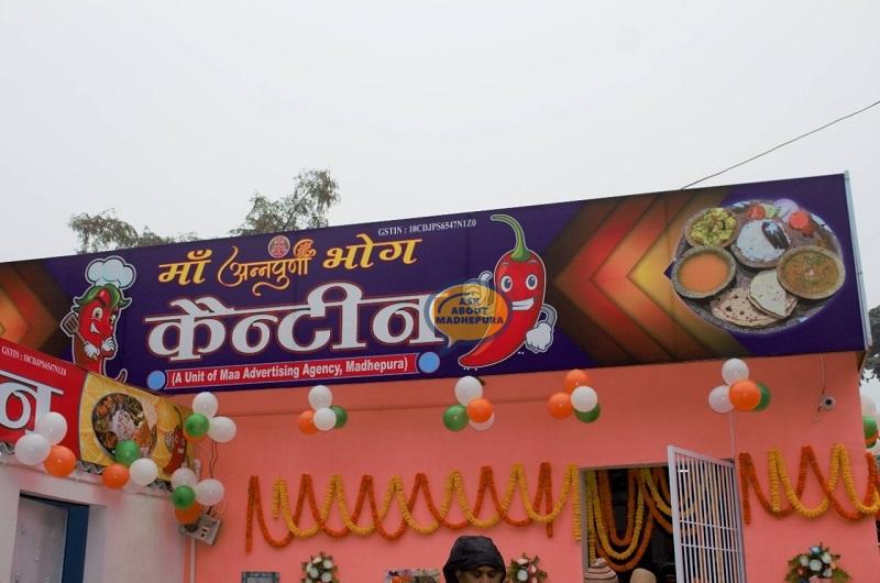 Maa Anpurna Bhog Canteen - Ask About Madhepura