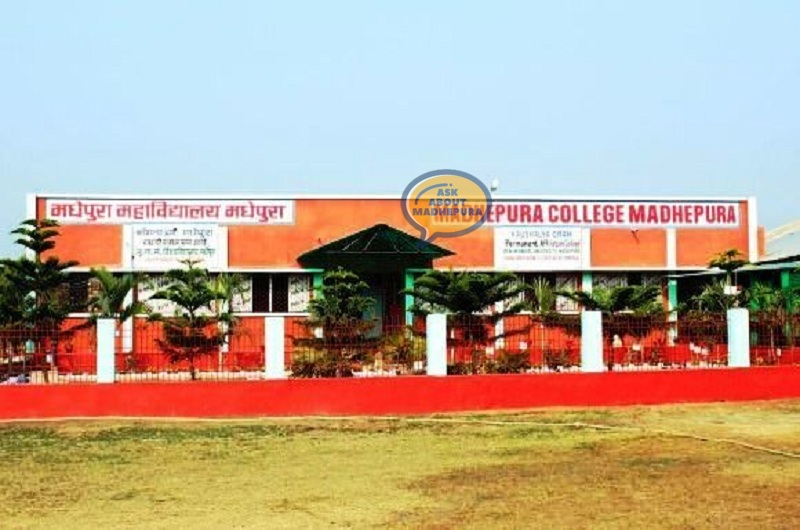 Madhepura College - Ask About Madhepura