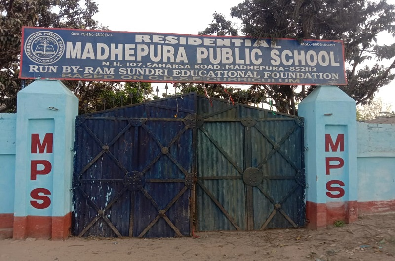 Madhepura Public School - Ask About Madhepura