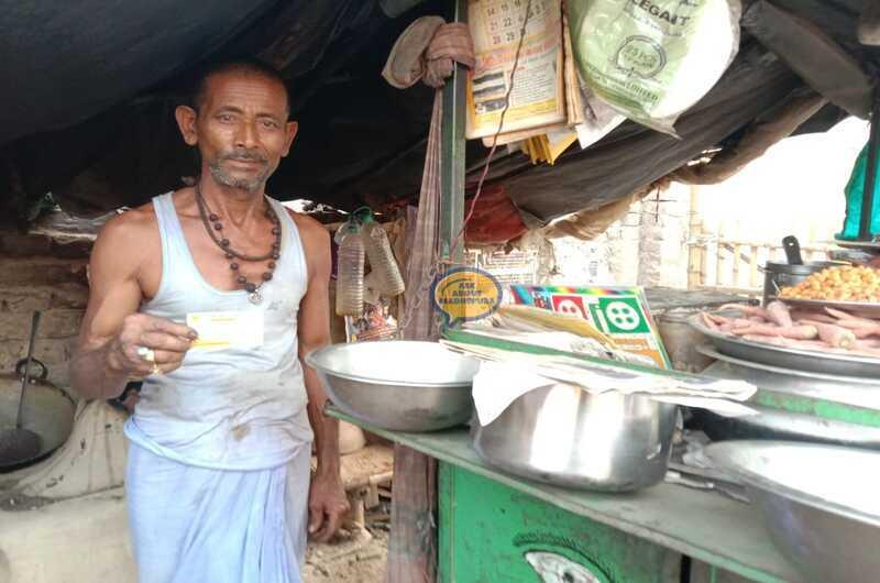 Nand Kishore Sah Bhuja W.. - Ask About Madhepura