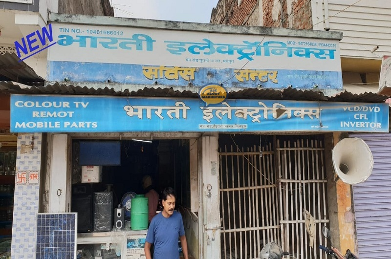 New Bharti Electronics - Ask About Madhepura