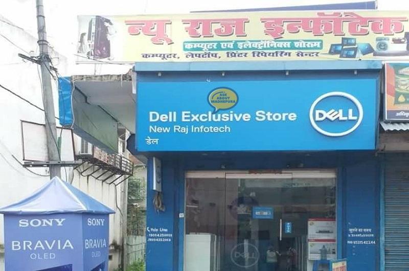 New Raj Infotech - Ask About Madhepura