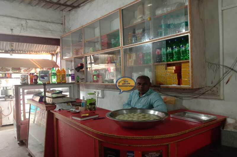 Om Shanti Vaishnav Hotel - Ask About Madhepura