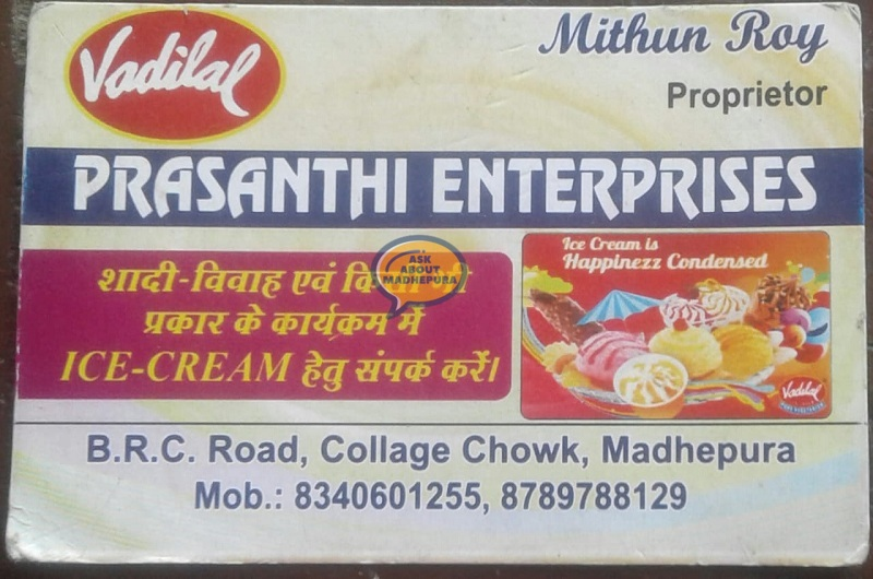 Prashant Enterprises - Ask About Madhepura