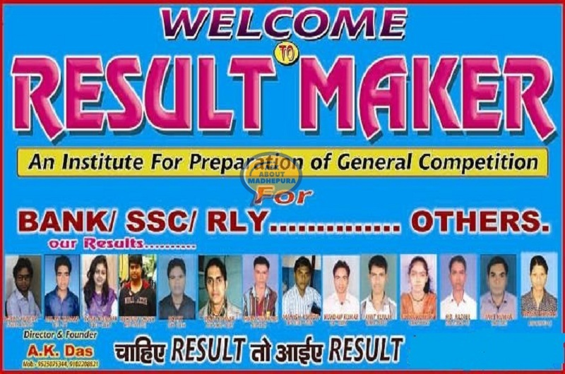 Result Maker Classes - Ask About Madhepura