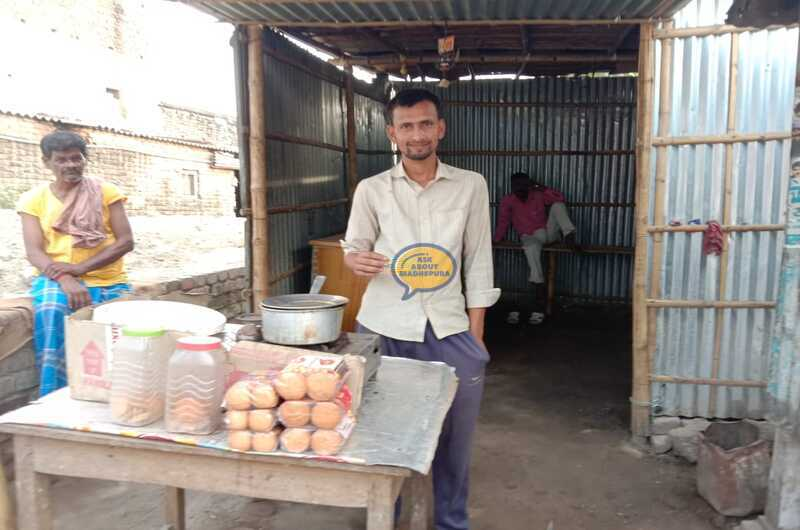 Rinku Tea Stall - Ask About Madhepura