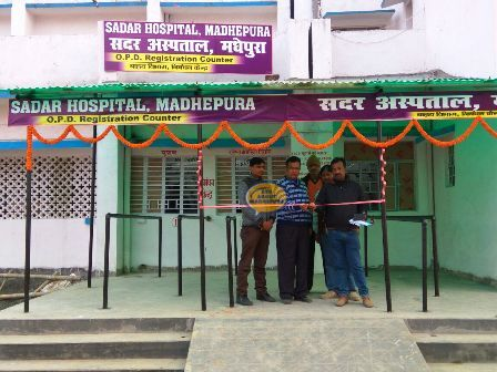 Sadar Hospital Madhepura - Ask About Madhepura