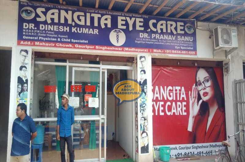 Sangita Eye Care - Ask About Madhepura