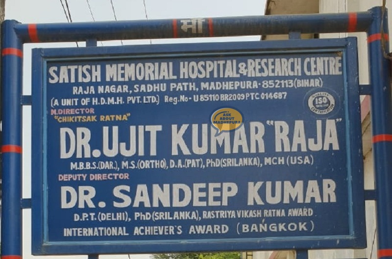 Satish Memorial Hospital.. - Ask About Madhepura