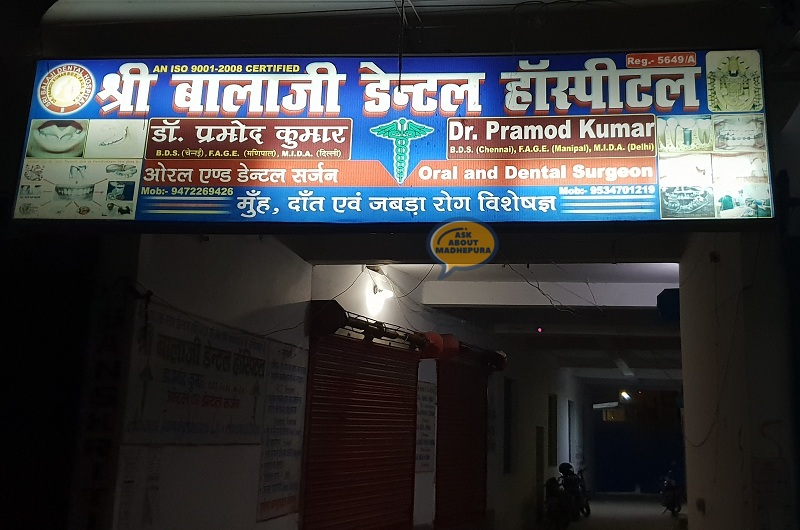 Sri Balaji Dental Hospit.. - Ask About Madhepura