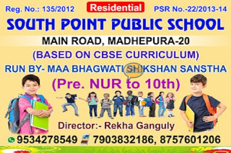 South Point Public Schoo.. - Ask About Madhepura