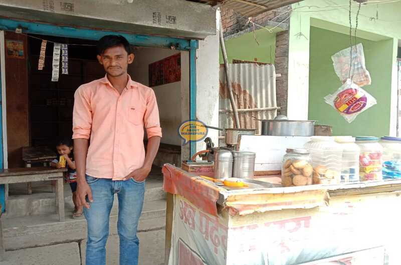 Sujeet Tea Stall - Ask About Madhepura