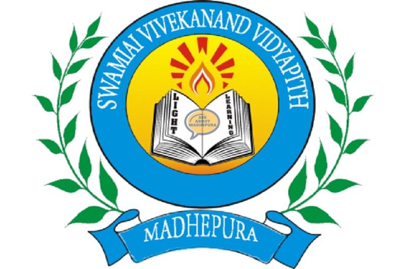 Swami Vivekananda Vidyap.. - Ask About Madhepura