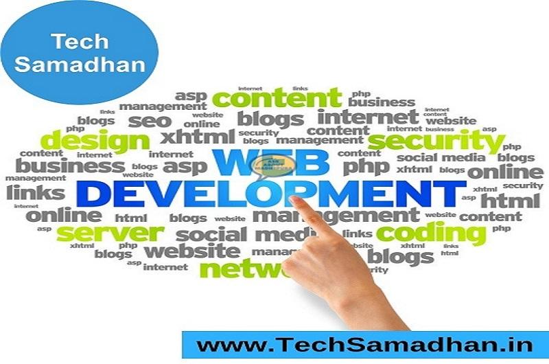Tech Samadhan - Ask About Madhepura