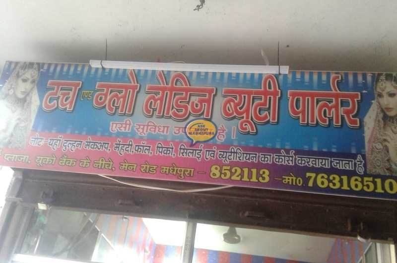 Touch & Glow Herbal Ladi.. - Ask About Madhepura